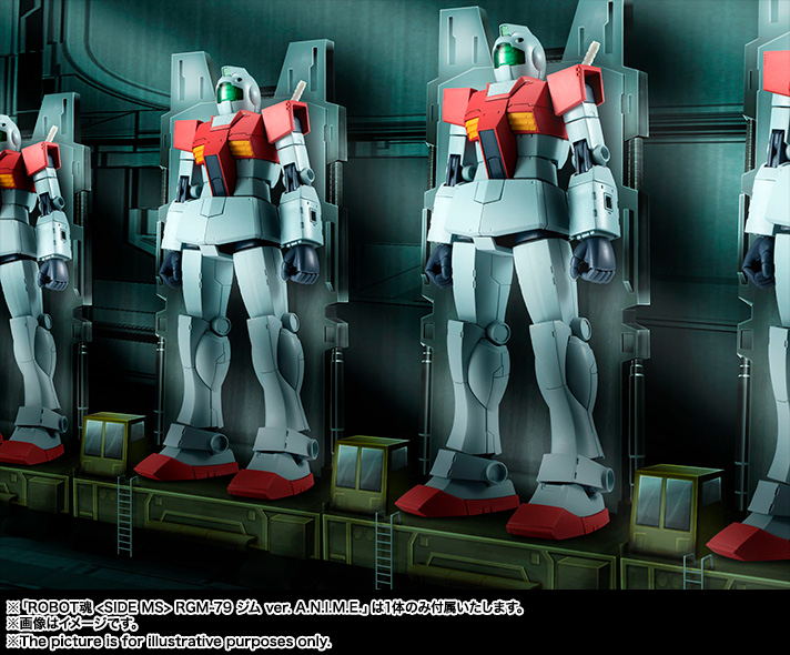 THE ROBOT SPIRITS <SIDE MS> RGM-79 ジム ver. A.N.I.M.E. 17