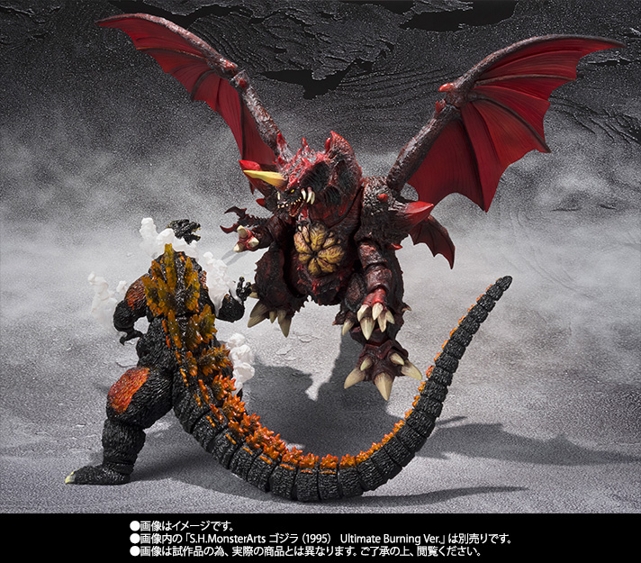 S.H.MonsterArts デストロイア(完全体) Special Color Ver. 02