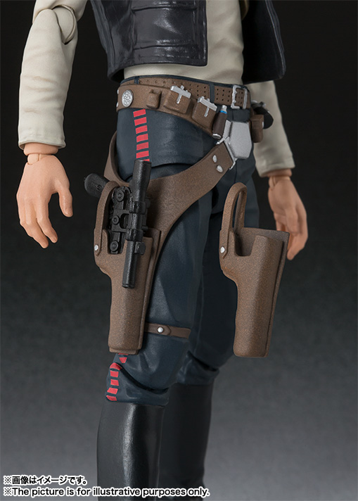 new From Japan S.h.figuarts Star Wars Han Solo a New Hope Bandai