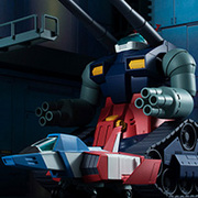 <SIDE MS> RX-75-4 ガンタンク & ホワイトベースデッキ ver. A.N.I.M.E.
