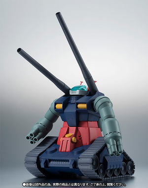 ROBOT魂 <SIDE MS> RX-75-4 ガンタンク & ホワイトベースデッキ ver. A.N.I.M.E. 02