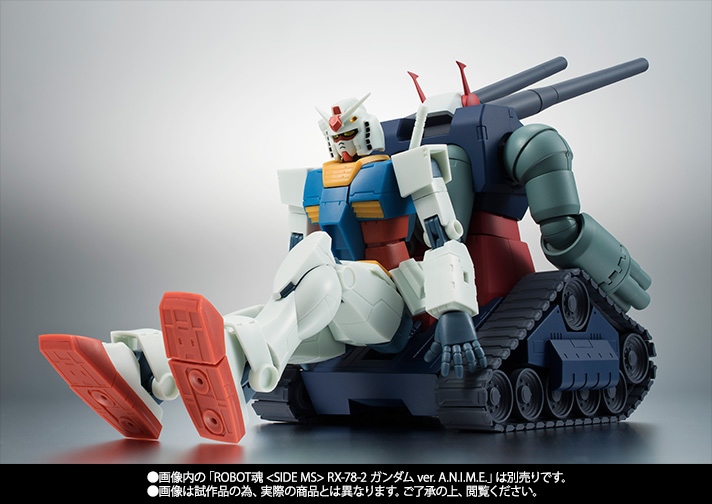 ROBOT魂 <SIDE MS> RX-75-4 ガンタンク & ホワイトベースデッキ ver. A.N.I.M.E. 04