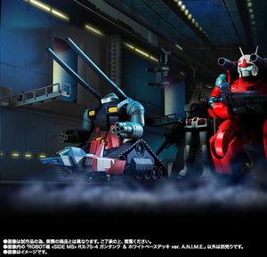 ROBOT魂 <SIDE MS> RX-75-4 ガンタンク & ホワイトベースデッキ ver. A.N.I.M.E. 12