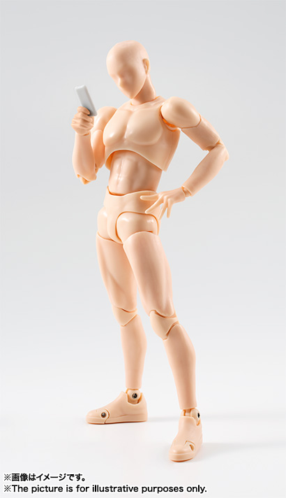 S.H.Figuarts ボディくん DX SET(Pale orange Color Ver.) 06