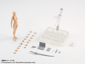 S.H.Figuarts ボディちゃん DX SET(Pale orange Color Ver.) 09