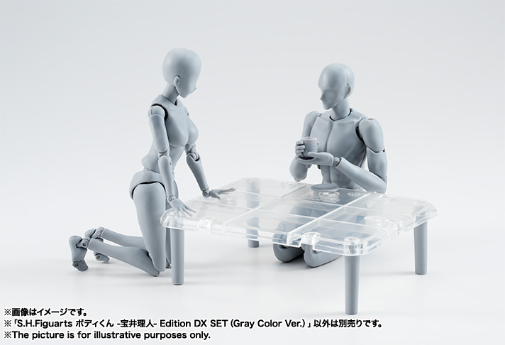 S.H.Figuarts ボディくん -宝井理人- Edition DX SET (Gray Color Ver.)  10