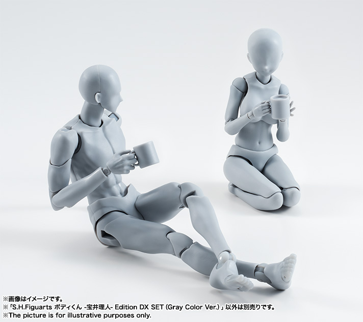 S.H.Figuarts ボディくん -宝井理人- Edition DX SET (Gray Color Ver.)  11