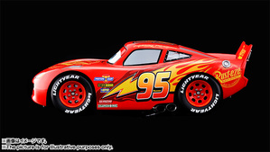Superalloy Cars LIGHTNING McQUEEN 02