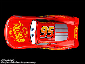 Superalloy Cars LIGHTNING McQUEEN 04