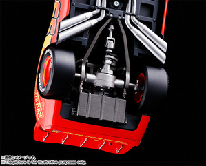 Superalloy Cars LIGHTNING McQUEEN 09