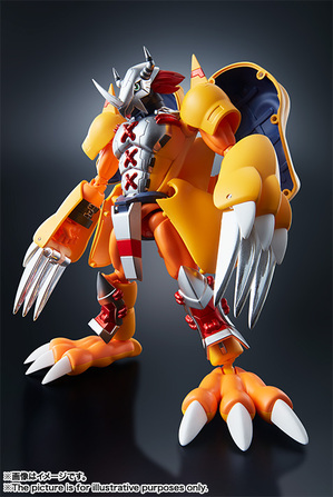 Super Evolution Soul 01 War Greymon 01