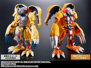 Super Evolution Soul 01 WarGreymon 09