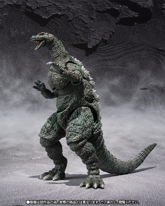 S.H.MonsterArts ゴジラジュニア Special Color Ver. 04