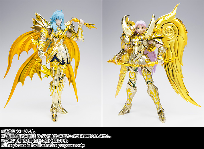 [Calendario] Cronograma de salida de figuras Saint Cloth Myth EXclamation Item_0000012238_XlgLcUwL_14