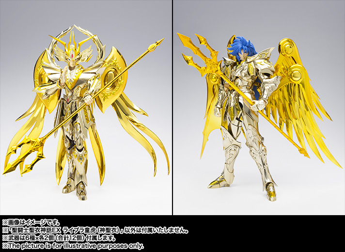 [Calendario] Cronograma de salida de figuras Saint Cloth Myth EXclamation Item_0000012238_XlgLcUwL_15