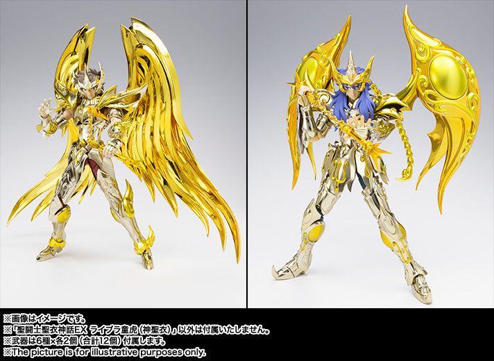 [Calendario] Cronograma de salida de figuras Saint Cloth Myth EXclamation Item_0000012238_XlgLcUwL_16