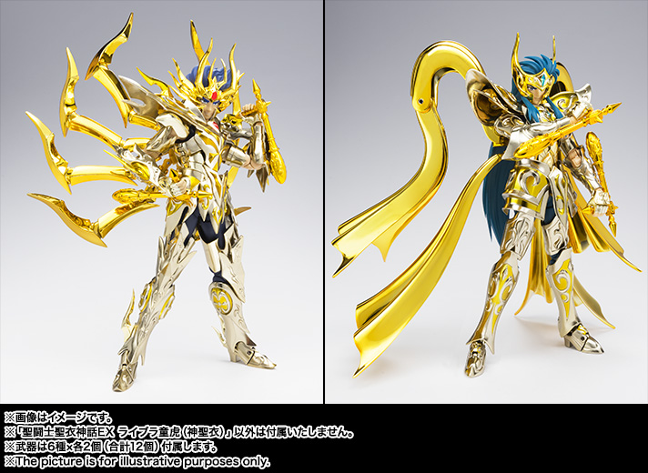 [Calendario] Cronograma de salida de figuras Saint Cloth Myth EXclamation Item_0000012238_XlgLcUwL_17