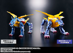 Super Evolution Soul 02 Metal Garurumon 09