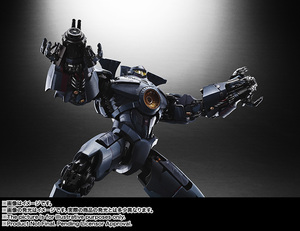 Soul of Chogokin GX-77 Gypsy Danger 03