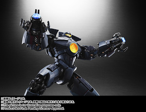 Soul of Chogokin GX-77 Gypsy Danger 04