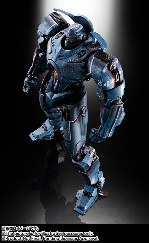 Soul of Chogokin GX-77 Gypsy Danger 11