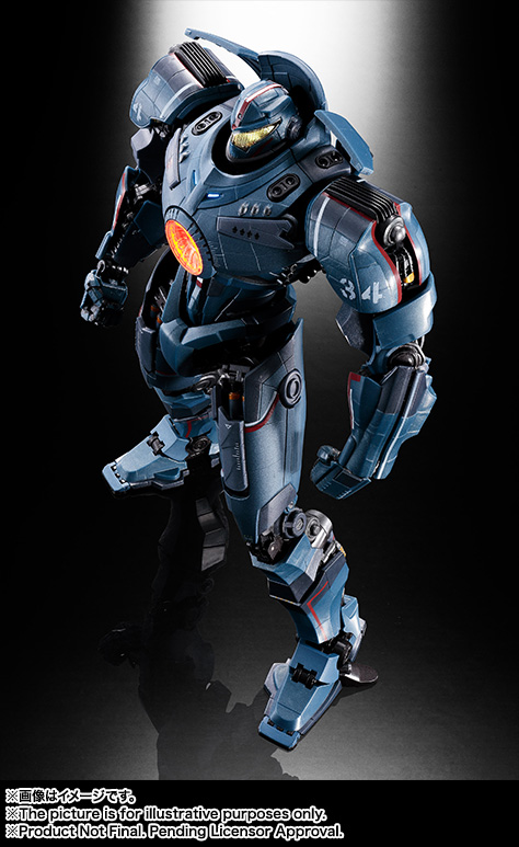Soul of Chogokin GX-77 Gypsy Danger 12