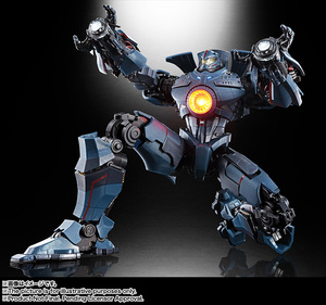 Soul of Chogokin GX-77 Gypsy Danger 14