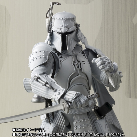 STAR WARS Movie Realization - RONIN BOBA FETT PROTO ARMOR Item_0000012258_4g8OBBaw_01