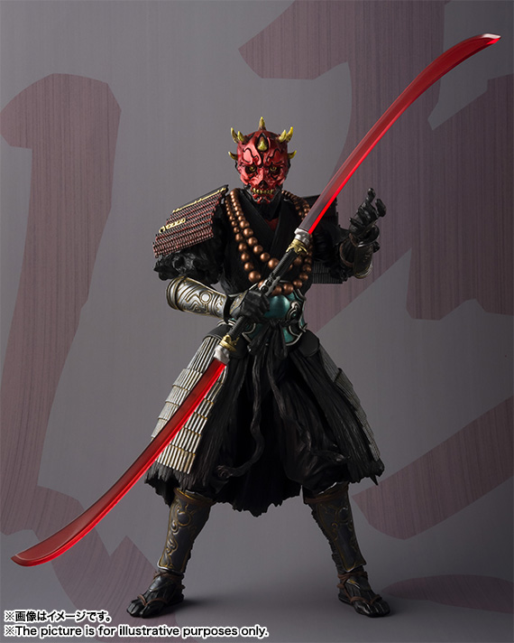 STAR WARS Movie Realization - SOHEI DARTH MAUL Item_0000012260_p19QxmOZ_01