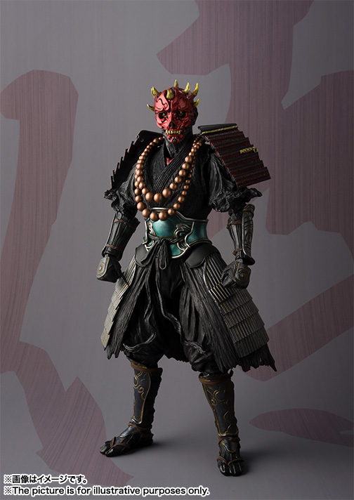 STAR WARS Movie Realization - SOHEI DARTH MAUL Item_0000012260_p19QxmOZ_03