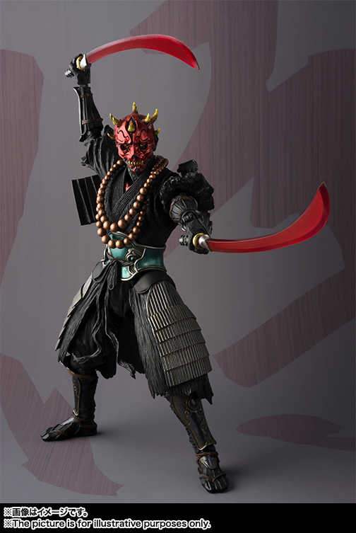 STAR WARS Movie Realization - SOHEI DARTH MAUL Item_0000012260_p19QxmOZ_06