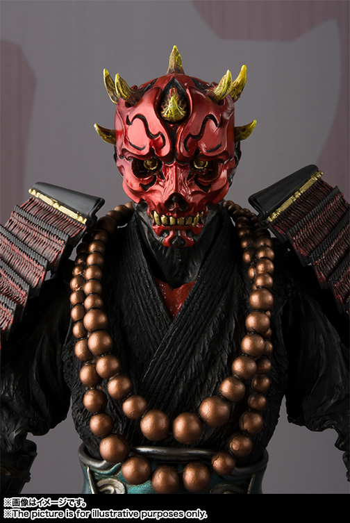 STAR WARS Movie Realization - SOHEI DARTH MAUL Item_0000012260_p19QxmOZ_08
