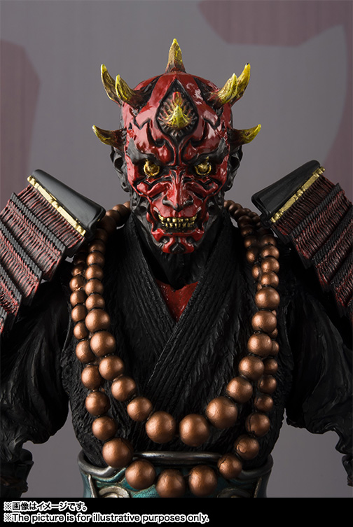 STAR WARS Movie Realization - SOHEI DARTH MAUL Item_0000012260_p19QxmOZ_09