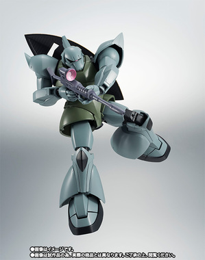 ROBOT魂 <SIDE MS> MS-14A 量産型ゲルググ&C型装備 ver. A.N.I.M.E. 02