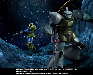 ROBOT魂 <SIDE MS> MS-14A 量産型ゲルググ&C型装備 ver. A.N.I.M.E. 12