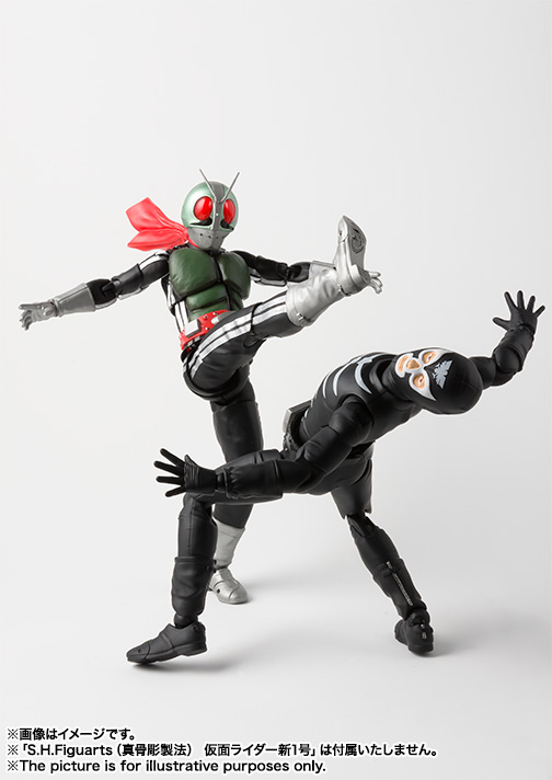 SHFiguarts Shocker Combatants (Bones) 05