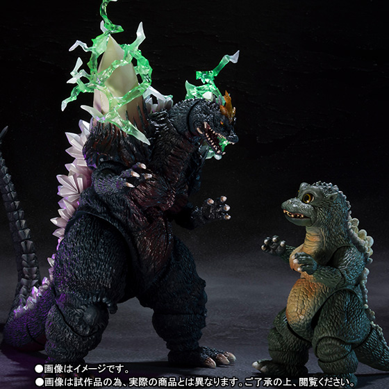S.H.MonsterArts スペースゴジラ&リトルゴジラ Special Color Ver. 01
