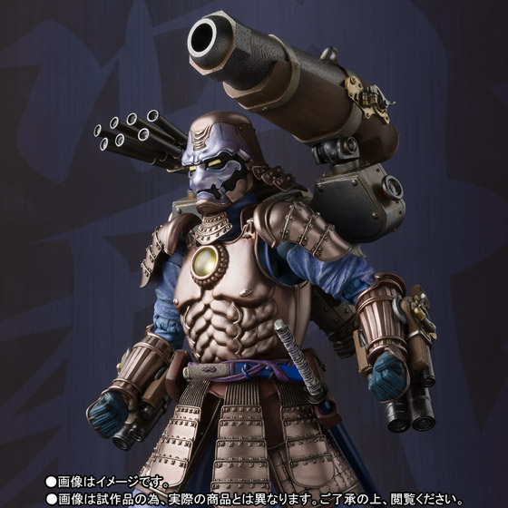 MANGA REALIZATION Steel Samurai War Machine 01