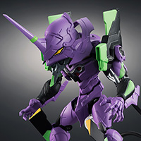 Nekgeitairusutairu [EVA UNIT] Evangelion first machine [TV version]