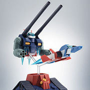 <SIDE MS>  RX-75-4 ガンタンク&コア・ファイター射出パーツ ver. A.N.I.M.E.