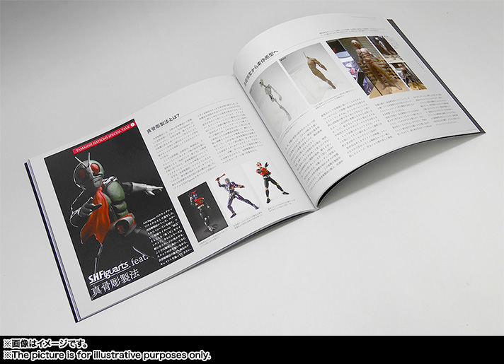 TAMASHII NATIONS 10th Anniversary picture record(図録) 05