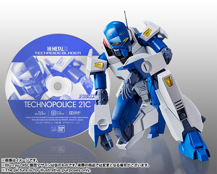 "HI-METAL R Techroid Braider 【Amazon only ""Technopolis 21C"" Blu-ray DISC attached version】 01"