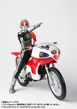 SHFiguarts new Cyclone 03