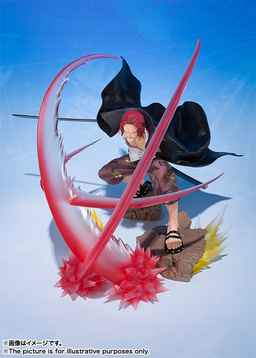 Figuarts Zero Shanks - Haiering Color 's Interest - 02