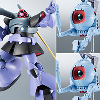 Robot Spirit 【1 vs 2】 <SIDE MS> MS-09R Rick Dom & & RB-79 ball ver. ANIME (ball reinforcement 2 machine formation set)