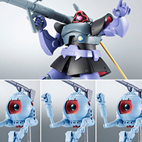 Robot Spirit 【1 vs 3】 <SIDE MS> MS-09R Rick Dom & & RB-79 ball ver. ANIME (ball reinforcement 3 machine formation set)