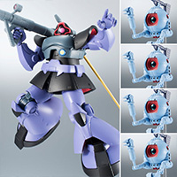 Robot Spirit 【1 vs. 4】 <SIDE MS> MS-09R Rick Dom & & RB-79 ball ver. ANIME (ball reinforcement 4 machine formation set)