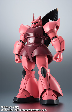 Robot Spirits <SIDE MS> MS - 14 S Char only exclusive gelgu ver. ANIME 01