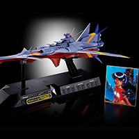 Soul of Chogokin GX - 80 Universal Battleship N - Nautilus (with early reservation benefit)