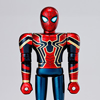 Super Alloy HEROES Iron Spider (Avengers / Infinity War)